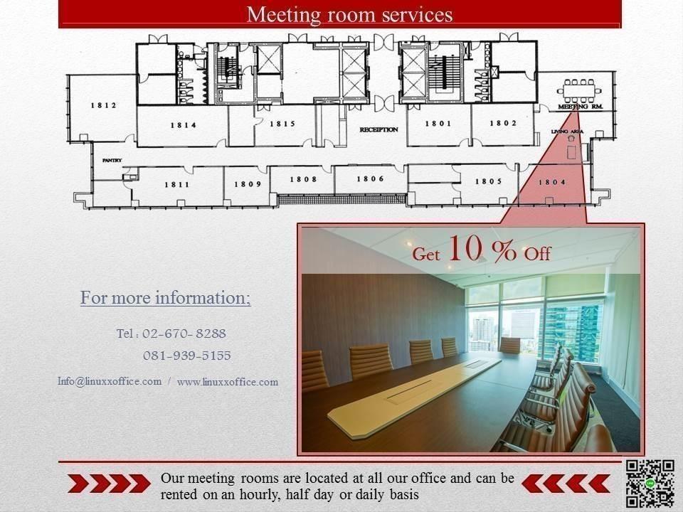В аренду: Офис 20 кв.м. в районе Sathon, Bangkok, Таиланд | Ref. TH-KPGHVRBA