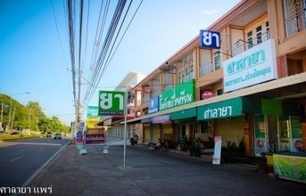 Located in the same area - Mueang Phrae, Phrae