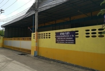 For Sale or Rent Warehouse 346 sqwa in Nong Khaem, Bangkok, Thailand