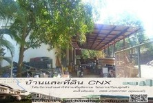 For Sale Warehouse 2 rai in Saraphi, Chiang Mai, Thailand