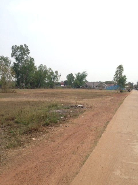 For Sale Land 300 sqm in Mueang Udon Thani, Udon Thani, Thailand | Ref. TH-EKUBETTL