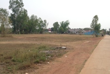 For Sale Land 300 sqm in Mueang Udon Thani, Udon Thani, Thailand