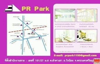 Located in the same area - Wang Noi, Phra Nakhon Si Ayutthaya