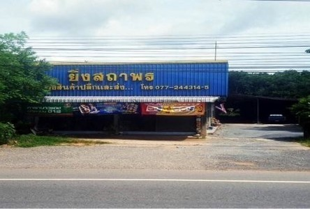 For Sale Warehouse 2,896 sqm in Kanchanadit, Surat Thani, Thailand