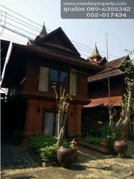 For Sale Warehouse 12 sqwa in Hang Dong, Chiang Mai, Thailand | Ref. TH-IMUDQIJD