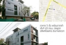 For Rent 1 Bed Office in Mueang Chiang Mai, Chiang Mai, Thailand
