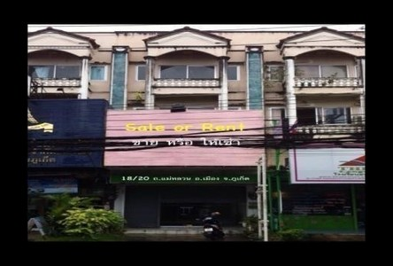 For Sale or Rent 4 Beds Shophouse in Mueang Phuket, Phuket, Thailand