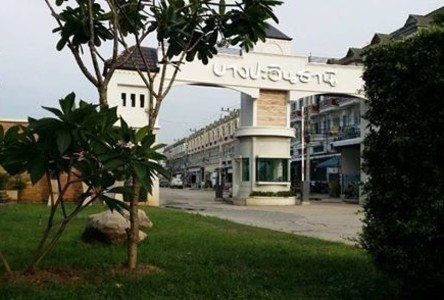 For Sale 2 Beds Shophouse in Bang Pa-in, Phra Nakhon Si Ayutthaya, Thailand