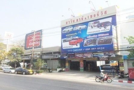 For Sale 4 Beds Shophouse in Mueang Nakhon Ratchasima, Nakhon Ratchasima, Thailand