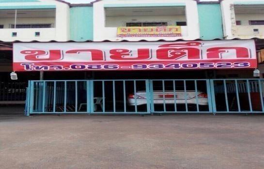 For Sale 2 Beds Shophouse in Khlong Khlung, Kamphaeng Phet, Thailand | Ref. TH-IVRKWQSO