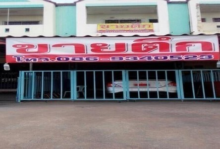 For Sale 2 Beds Shophouse in Khlong Khlung, Kamphaeng Phet, Thailand