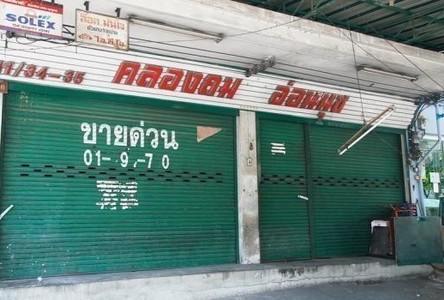 For Sale 5 Beds Shophouse in Suan Luang, Bangkok, Thailand