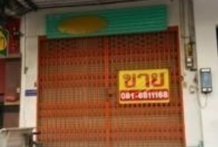 For Sale 2 Beds Shophouse in Mueang Nakhon Sawan, Nakhon Sawan, Thailand