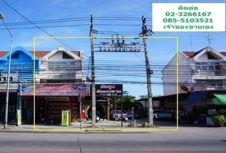 For Sale Shophouse 33 sqwa in Lat Krabang, Bangkok, Thailand