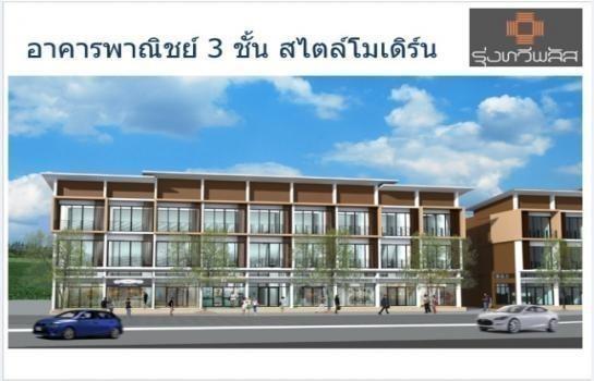 For Sale Shophouse 16 sqwa in Mueang Samut Sakhon, Samut Sakhon, Thailand | Ref. TH-RUCDDRVS