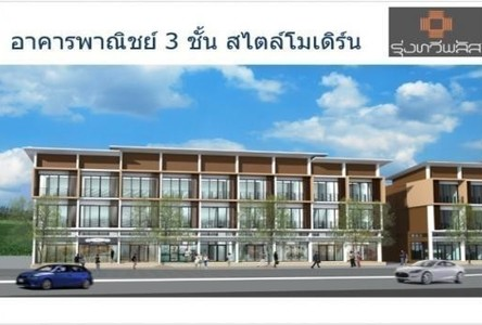 For Sale Shophouse 16 sqwa in Mueang Samut Sakhon, Samut Sakhon, Thailand