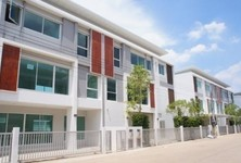 Продажа или аренда: Офис с 2 спальнями в районе Suan Luang, Bangkok, Таиланд