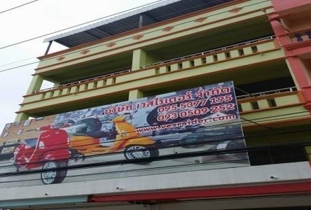 For Sale Shophouse 42 sqwa in Mueang Phayao, Phayao, Thailand