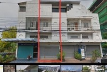 For Sale 3 Beds Shophouse in Mueang Khon Kaen, Khon Kaen, Thailand