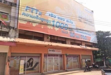 Продажа: Шопхаус 80 кв.ва. в районе Mueang Udon Thani, Udon Thani, Таиланд