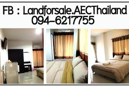 For Sale Apartment Complex 32 rooms in Ban Thi, Lamphun, Thailand
