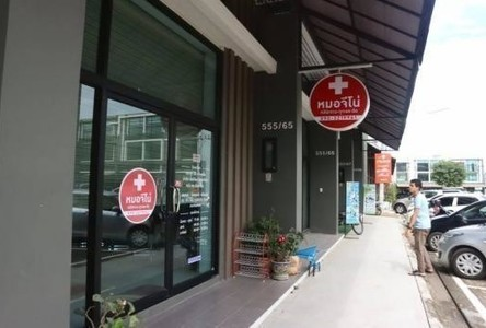 For Sale 3 Beds Shophouse in San Sai, Chiang Mai, Thailand