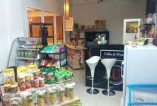 For Sale or Rent Shophouse 48 sqm in Lat Krabang, Bangkok, Thailand