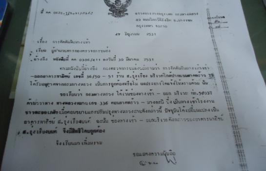 For Sale 3 Beds Shophouse in Wang Thonglang, Bangkok, Thailand | Ref. TH-HCJVEAJI