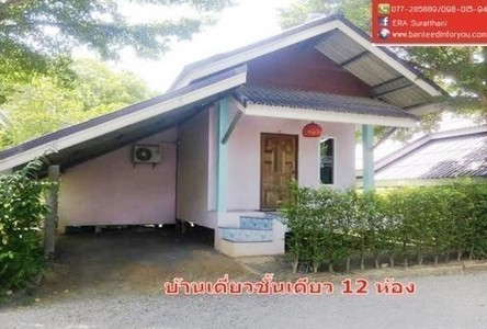 For Sale Apartment Complex 25 rooms in Phunphin, Surat Thani, Thailand