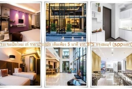 For Rent Apartment Complex 22 sqm in Khlong San, Bangkok, Thailand