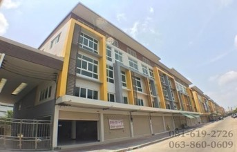 Located in the same area - Sam Phran, Nakhon Pathom