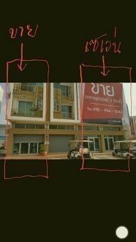 For Sale 1 Bed Shophouse in Mueang Samut Sakhon, Samut Sakhon, Thailand   Ref. TH-HXQCNIQU