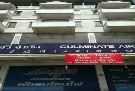For Sale or Rent 6 Beds Shophouse in Mueang Samut Prakan, Samut Prakan, Thailand