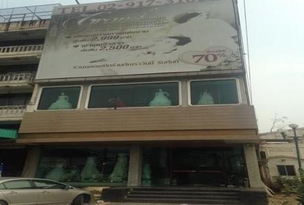 For Sale Shophouse 71 sqwa in Bang Kapi, Bangkok, Thailand