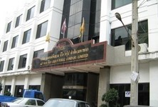 For Sale or Rent Office 300 sqwa in Phra Pradaeng, Samut Prakan, Thailand