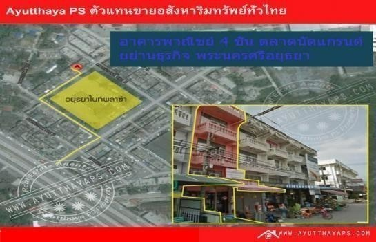 For Sale 4 Beds Shophouse in Uthai, Phra Nakhon Si Ayutthaya, Thailand | Ref. TH-URSOWEFP