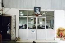 For Sale or Rent Warehouse 427 sqwa in Bang Phli, Samut Prakan, Thailand