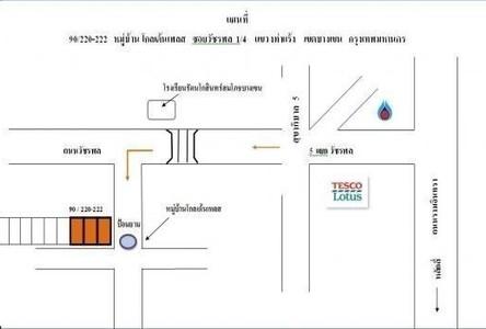For Sale Shophouse 71 sqwa in Bang Khen, Bangkok, Thailand