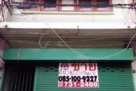 For Sale 10 Beds Shophouse in Bang Kapi, Bangkok, Thailand