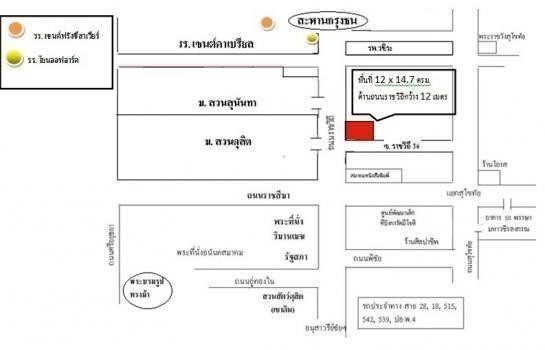 В аренду: Офис 85 кв.м. в районе Dusit, Bangkok, Таиланд | Ref. TH-PCGFBGDW