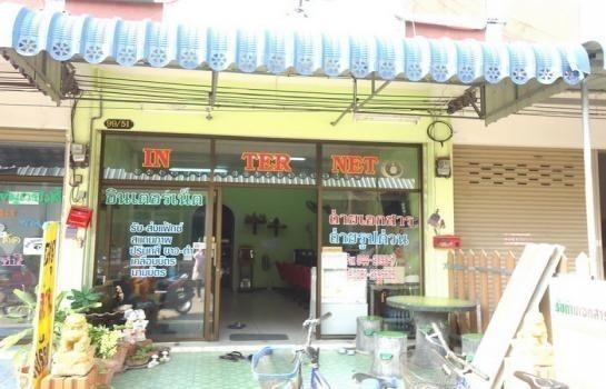 For Sale 2 Beds Shophouse in Sung Noen, Nakhon Ratchasima, Thailand | Ref. TH-XUCKCDJZ
