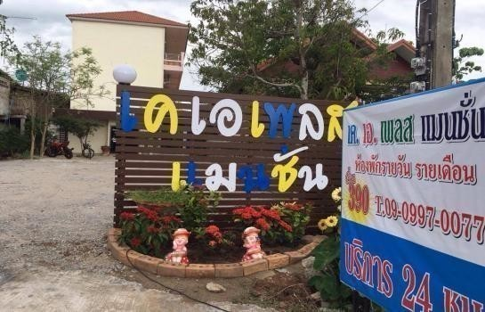 For Sale Apartment Complex 18 rooms in Mueang Udon Thani, Udon Thani, Thailand | Ref. TH-CWUGVOSJ