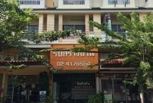 For Sale 4 Beds Shophouse in Bang Khun Thian, Bangkok, Thailand