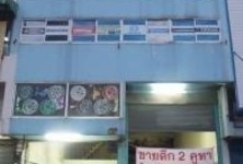 For Sale 3 Beds Shophouse in Mueang Saraburi, Saraburi, Thailand