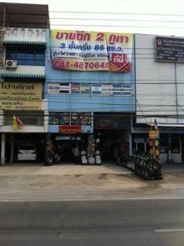 For Sale 3 Beds Shophouse in Mueang Saraburi, Saraburi, Thailand | Ref. TH-AGYBRIWP