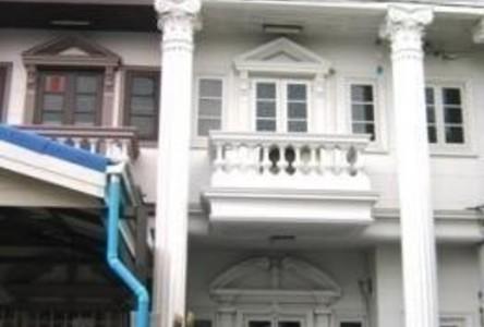 Продажа: Офис с 4 спальнями в районе Bang Khen, Bangkok, Таиланд