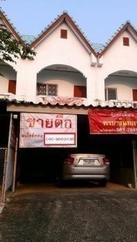 For Sale 1 Bed Shophouse in Ko Kha, Lampang, Thailand   Ref. TH-RNWCTVQJ