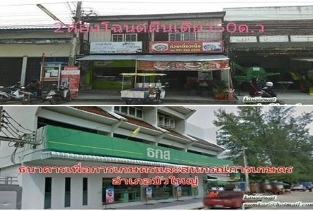 For Sale Shophouse 50 sqwa in Bua Yai, Nakhon Ratchasima, Thailand