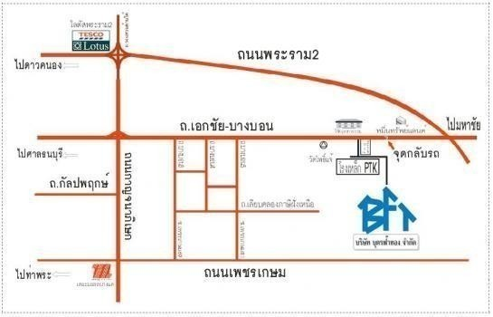 For Rent Warehouse 500 sqm in Mueang Samut Sakhon, Samut Sakhon, Thailand | Ref. TH-QBDALXYA