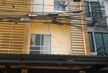 For Sale 4 Beds Shophouse in Phan Thong, Chonburi, Thailand